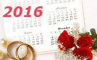 Удачные дни свадьбы 2016 год
