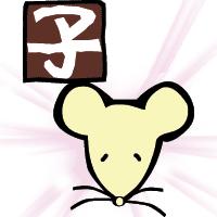 Крыса в 2016 году