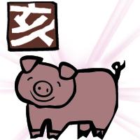 Свинья в 2016 году